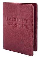 """Обложка для паспорта LUX (красный) тиснение """"ПАСПОРТ&PASSPORT"""", фото 1"""