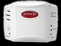 Сигнализатор газа Страж S10A4Q