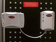 Сигнализатор газа Страж R50A3K