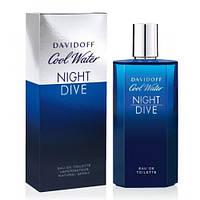 Davidoff Cool Water Night Dive Men EDT 50ml (ORIGINAL)