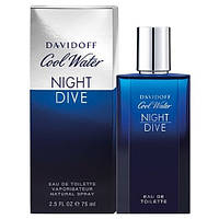 Davidoff Cool Water Night Dive Men EDT 75ml (ORIGINAL)