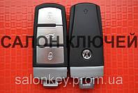 Смарт ключ Volkswagen 433Mhz CAN 48ID 3C0 959 752 AD.