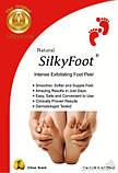 Носочки для педикюра Silky Foot, фото 4