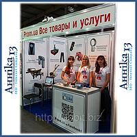 Annika13 и Prom.ua на выставке REX-2011