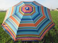 Пляжный зонт 2.2м, пляжный зонт с защитой от ветра, пляжный зонт с наклоном, зонт с клапан, пляжна парасолька