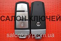 Смарт ключ Volkswagen 433Mhz CAN 48ID 3C0 959 752 BA.