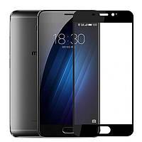 Защитное стекло для Meizu M5 (на весь экран)