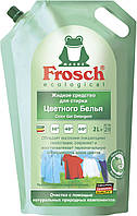 Жидкое средство для стирки Frosch для цветных тканей 2 л