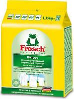 FROSCH Бесфосфатный стиральный порошок-концентрат Ультра/Цитрус 1350 гр