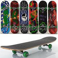 Скейт борд MS 0322-4