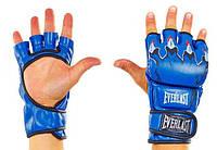 Перчатки MIXFIGHT EVERLAST 3207-B синие