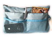 Органайзер для женской сумочки Maxi-2 Голубой, фото 1