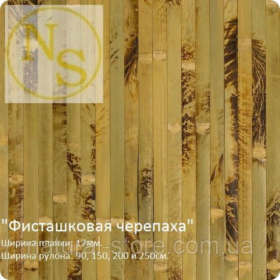 Бамбуковые Обои - История, Виды, Преимущества!