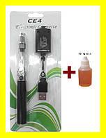 Электронная сигарета EGO СЕ4 + масло + Упаковка