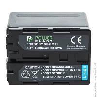 Аккумулятор PowerPlant Sony NP-FM90/QM91 (DV00DV1030)