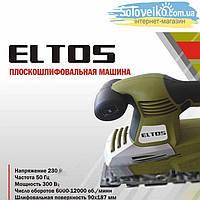 Элтос Вибро ПШМ-300