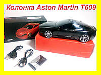 "Портативная акустика машинка ""Aston Martin"" T109"
