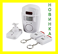Сенсорная сигнализация с датчиком движения Alarm