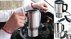 Термокружка CUP 2240 автомобильная с подогревом, фото 3