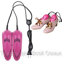 Сушилка для обуви Осень-2 (Shoes dryer-2) – ноги Вашего ребенка всегда в тепле! , фото 2
