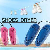 Сушилка для обуви Осень-2 (Shoes dryer-2) – ноги Вашего ребенка всегда в тепле! , фото 3