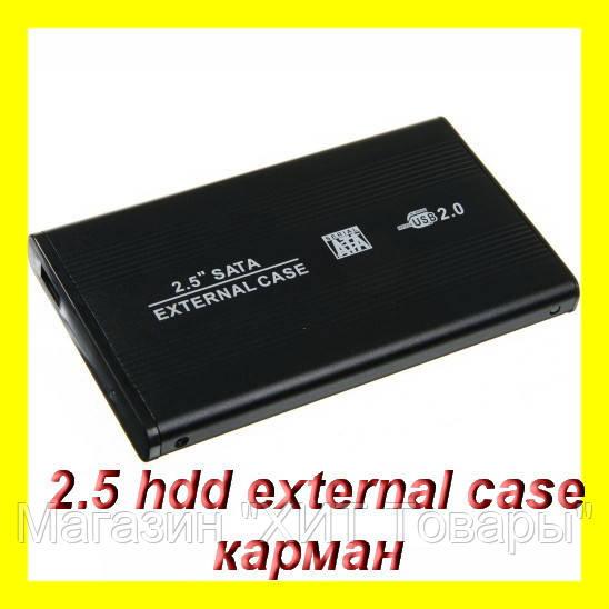 "2.5 hdd external case карман  - Магазин ""ХИТ Товары"" в Одессе"