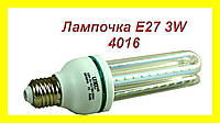 Лампочка LED LAMP E27 3W Длинная 4016