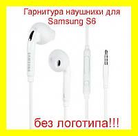 Гарнитура наушники для Samsung S6