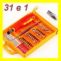 Набор отверток для ремонта различной электроники 32 в 1