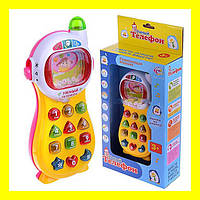 Развивающая игрушка - Умный телефон