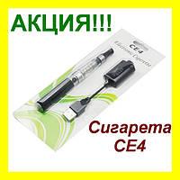 Электронная сигарета eGo CE4 650 mAh
