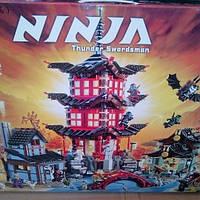 Конструктор Bela Ninja 10427 Храм Аэроджитсу , 2031 дет аналог Lego Ninjago 70751