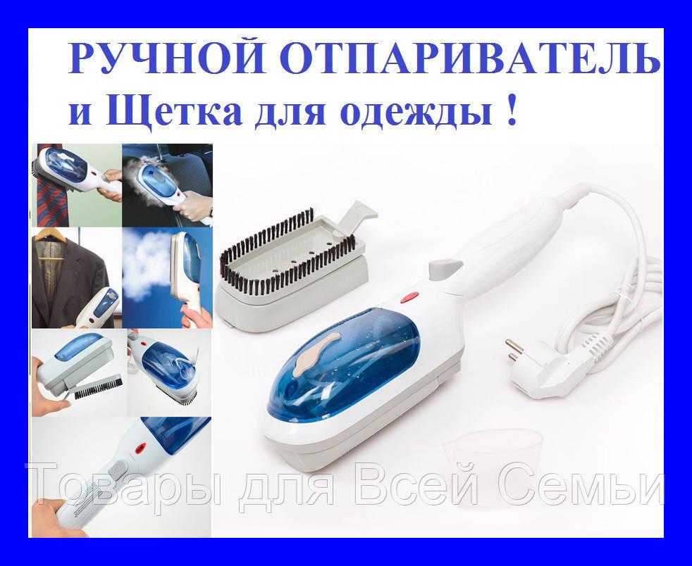 """Ручной отпариватель TOBI Качество! Незаменим в хозяйстве!  - Магазин """"Товары для Всей Семьи"""" в Одессе"""