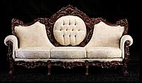 """Новый комплект мягкой мебели Барокко  Рококо """"Oriente"""". Цена указанна в описании."""
