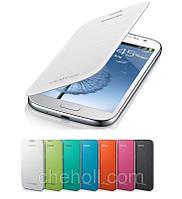 Чехол Flip Cover для Samsung Galaxy Grand Duos I9082 / Neo Duos I9086, фото 1