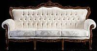 """Новый комплект мягкой мебели из Италии.Барокко Рококо """"Francesca"""". Цена указанна в описании."""