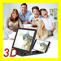 3D увеличитель экрана телефона Enlarge screen F1