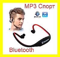 Наушники MP3 Спорт Bluetooth
