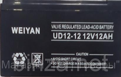 "Аккумулятор battery 12V 12A!Акция - Магазин ""ТОП Товары"" в Одессе"