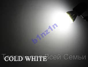 Светодиодная лампа 12W 18LED E27 Энергосберегающая , фото 2