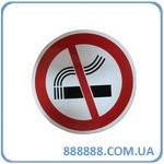 Наклейка Не курить круглая 9 см x 9 см