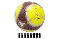Мяч футбольный SUPER COLORI FLUOROCTNT
