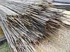 Арматура 14 ндл прокатная рифленая строительная