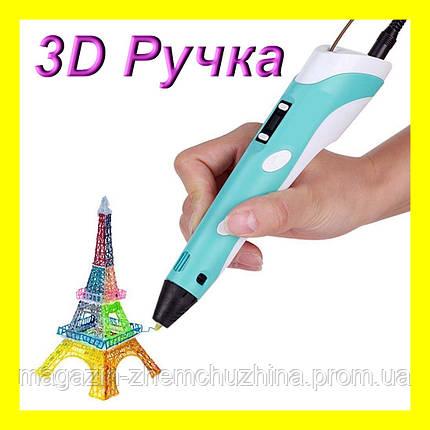 3D Ручка RP-100B с ЖК-дисплеем, фото 2
