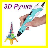 3D Ручка RP-100B с ЖК-дисплеем
