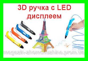 3D Ручка RP-100B с ЖК-дисплеем, фото 3