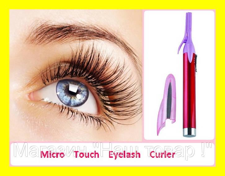 "Завивка ресниц AE 814 Micro Touch Eyelash Curler - Магазин ""Наш товар !"" в Одессе"