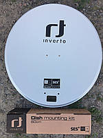 Спутниковая антенна Inverto 0,6 (INVERTO ALCF62 az/offset white) алюминиевая белая