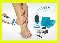 Педикюрный Набор Pedi Spin (Педи Спин)