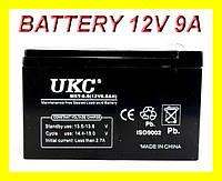 Аккумулятор BATTERY 12V 9A UKC